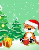 Tigrillo de navidad